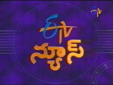 7 AM ETV Telugu News | 7th February 2017