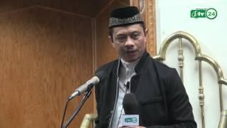 Imam Shamsi Ali (delivered  Juma Khutba at jamaica Muslim centre Jan01,2016 By Muhammad Shahidullah
