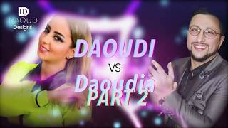 DAOUDI Vs DAOUDIA - PART 2 |  عبدالله الداودي و زينة الداودية