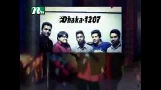 Band Dhaka-1207 INTRO