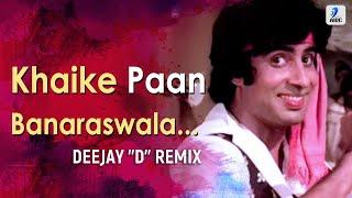 Khaike Pan Banaraswala (2K16) - Deejay ''D'' Remix