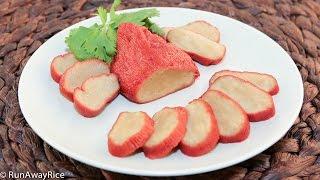 Mock Roast Pork/Seitan Roast Pork (Mi Can Xa Xiu)