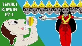 Tenali Raman Cartoon in Hindi | Short Stories For Kids | Tenali Raman Cartoon Stories [1] in HD