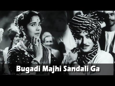 Xxx Mp4 Bugadi Majhi Sandali Ga Popular Marathi Lavani Song By Asha Bhosle Sangte Aika Jayshree Gadkar 3gp Sex