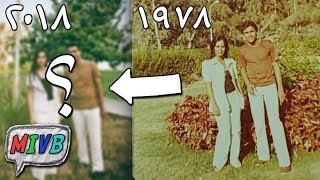 إعادة تصوير صور أبويا من السبعينات