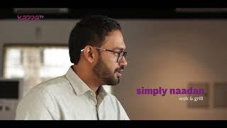 Simply Naadan - Wok & Grill  - Nov 18 - Promo
