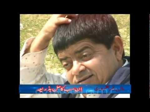 Meki Ne Pata HD Full Pothwari Drama