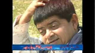 Meki Ne Pata [HD] - Full Pothwari Drama