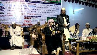 Mohilara Ki Namaz Alada Vabe Porte Parbe? by Mufti Kazi Muhammad Ibrahim - New Bangla Waz 2017