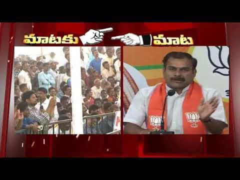 Xxx Mp4 BJP Leaders Fire On Balakrishna Comments Against PM Modi Mataku Mata NTV 3gp Sex