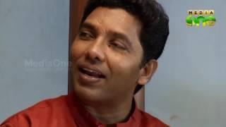 Kunnamkulathangadi | അപ്പൻ (Episode 100)