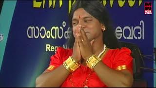 അനസുയ ഒരു പതിവ്രത... | Pisharadi Dharmajan Super Comedy Skit 2016 | Malayalam Comedy Stage Show 2016
