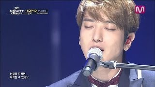 씨엔블루_Can't Stop (Can't Stop by CNBLUE of Mcountdown 2014.03.06)