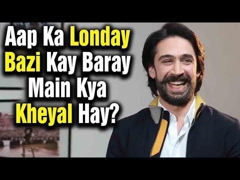 Xxx Mp4 Ali Rehman Khan Ka Londay Bazi Kay Baray Main Khayel Hay Voice Over Man 3gp Sex