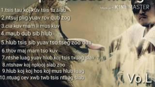 Pobtsuas xiong: daim nkauj tshiab new song: 2017-2018