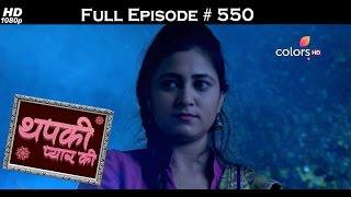 Thapki Pyar Ki - 15th January 2017 - थपकी प्यार की - Full Episode HD