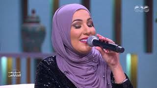 دعوة صلح من نداء شرارة لشيرين عبد الوهاب بأغنية بكلمة منك