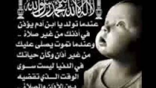 سارة الخنيزان ,,, وكلمات مؤثرة لزوجها المسجون ظلما فى أمريكا ( بلد الحريات)!!!