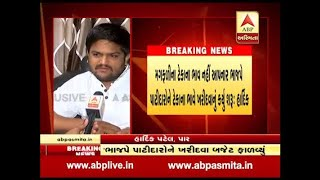 Hardik Patel Say Best off luck To Varun Patel And Reshma Patel