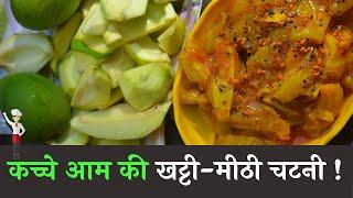 Aam ki Khatti-Mithi Launji recipe in Hindi