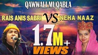 अनीस सबरी और नेहा नाज़ की शायराना नोकझोक    Qawwali Muqabala    Rais Anis V/S Neha Naaz
