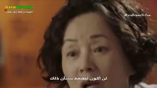 ح1 مسلسل الكورى الأطباء الحلقة 1 مدبلجه