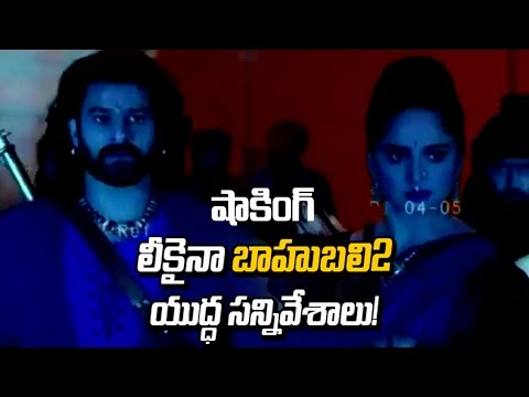 OMG Bahubali 2 Movie Climax Fight Scene Leaked Video Going Viral   Movie Time Cinema