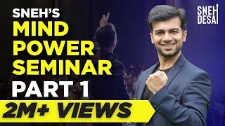 Dr.Sneh Desai's Mind Power Seminar Part 1 (in Hindi)