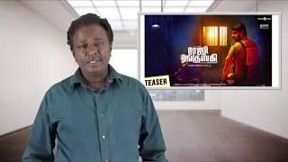 Raja Ranguski Review - Tamil Talkies