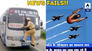 Indian News Fails Are More Unbelievable Than Free Jio Phone Offer