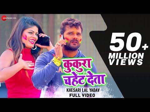 Xxx Mp4 कुकुरा चहेट देला Kukura Chahet Dela Full Video Khesari Lal Yadav Amp Priyanka Singh 3gp Sex
