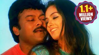 Mrugaraju Songs - Shatamanamannadile - Chiranjeevi Simran Sanghavi