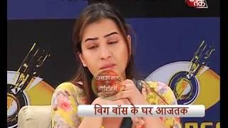 Hina Khan & Vikas Gupta Team-up Against Shilpa Shinde At The Press Conference! #UNCUT #BiggBoss11