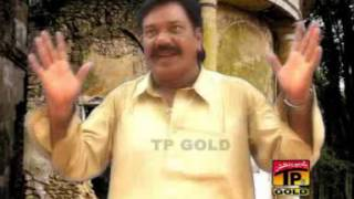 Manzoor Kirlo - Saraiki Comedy Stage - Part 3 - Official Video