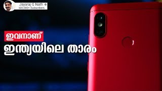 The most Selling Phone in India From Xiaomi !!