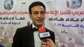 """أخبار اليوم   سمسم شهاب: إنتظروني قريبا في فيلم """"الكيت """""""