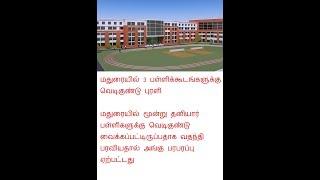 3 schools in Madurai bomb Hoax