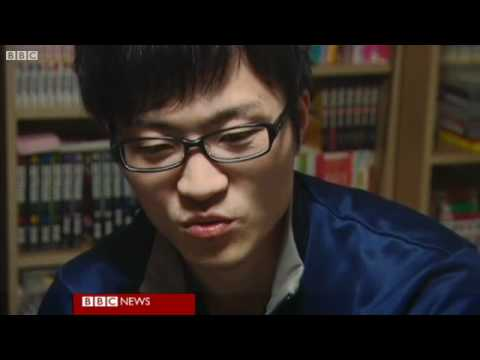Young Japanese decline to fall in love