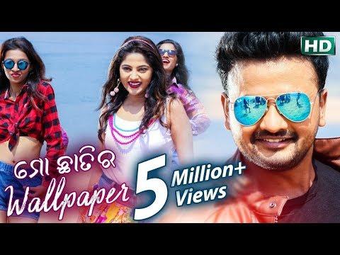 Xxx Mp4 Mo Chhatira Wallpaper Full Video New Film OLE OLE DIL BOLE Jyoti Jhilik 91 9 Sarthak FM 3gp Sex