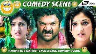 UGRAMM Haripriya's market back 2 back Comedy Scene