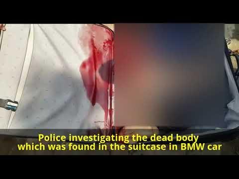 Mohali man shot, body in suitcase: Killer wife takes self-defence plea