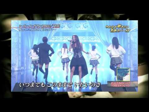 AKB48 x MayJ   Natsu Uta Medley