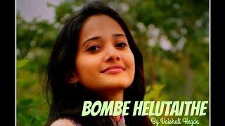 Bombe Helutaithe | Full song from Rajakumara | By Vaishali Hegde