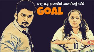GOAL   Story Of A Katta Brazil Fan And Her Husband    Football World Cup Special