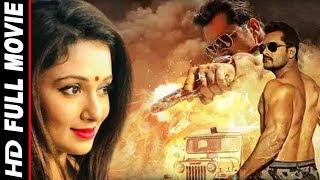 सैनिक || Khesari Lal Yadav - Mani Bhatta || New Bhojpuri Full Movies 2019