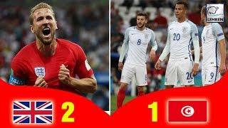England 2-1 Tunisia: Harry Kane Wins It For England