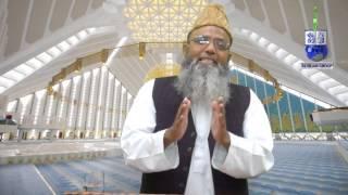 Hum Shukur Kistarha Karain by Janab Hafiz Zahid Hussain