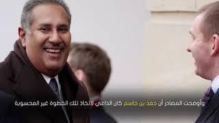 بين الطرد و التهديد .. هل تخرج قطر من مجلس التعاون الخليجى