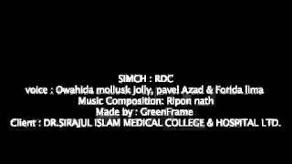 SIMCH RDC
