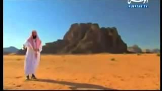 قصة ذبح سيدنا ابراهيم لابنه اسماعيل - نبيل العوضي